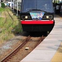 はいふり黒船号電車