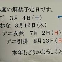 3月の休館日\(^o^)/