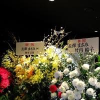 ミュージカル「キャバレー」鑑賞
