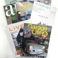 今月の新刊