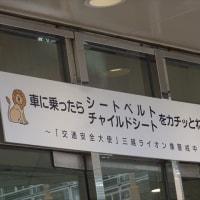 No.1.183 「ライオン像」のお話。