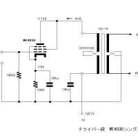 6B4G pp  回路検討5