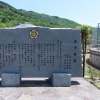 旅日記 (2016年5月3日、4日、5日 奈良・安土の旅)  その8 (信長の館、県立安土城考古博物館)