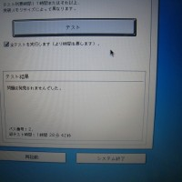 Apple mac book 画像