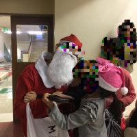早すぎたクリスマス会