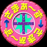 【バラエティー】『さまぁ~ず×さまぁ~ず』2016.12.08
