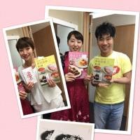TOKYO MX『おしえて美bien‼︎!』収録❣️