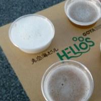 ヘリオス酒造のヘリオスビールを飲み比べてみた・・・ヘリオス酒造(名護)