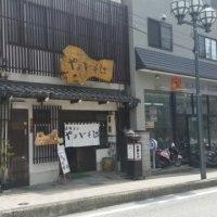 高山ラーメン「やよいそば本店」岐阜県高山市