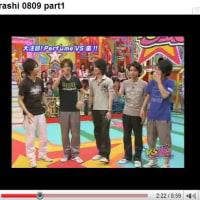 vs嵐 「Perfume戦(0809)」