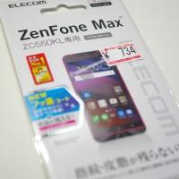 Zenfone MAX入手!(初機動前開封のみ版)