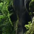 由布川渓谷猿渡2・・・【いな】