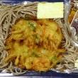 弁当宅配仕出しを町田相模原で、キッチンあらかるとの大名蕎麦が大人気です