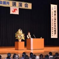平成28年度講演会・観月会の様子をUPしました!