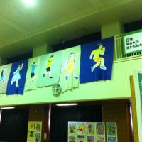 中央区立佃島小学校 学校公開&作品展H29.2.18