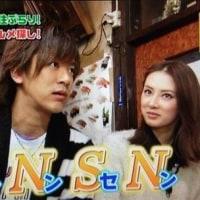 なぜ北川景子の熱愛DAIGOが交際宣言なのか?