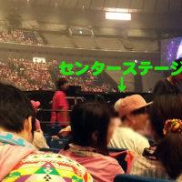 あーりんソロコン参戦!『AYAKA-NATION 2016 in 横浜アリーナ』