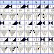 ボウリングのフリータイム(157)