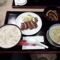 牛タン食いました