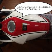 YZF-R25・オーセンテイック外装・装着車 入荷しました!(ヤマハ・YSP大分)
