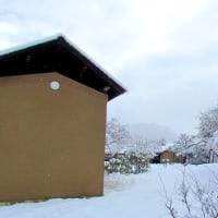 雪景色の武家屋敷………!