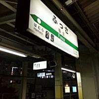 06/20  福生駅着いた🚉