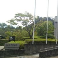 仙台市立博物館