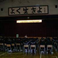 中学校で『江戸しぐさ』講演会