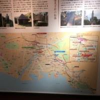 鹿児島旅行3