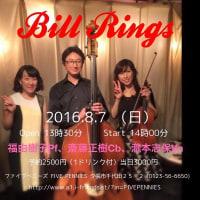 Bill Rings Live