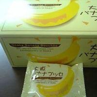 大阪バナナ
