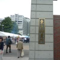 東京拘置所 矯正展