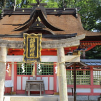 古社寺探訪」錦織神社(にしきおりじんじゃ)は、大阪府富田林市にある神社。 ただし地元では、錦織を「にしこり」というふうに訛って呼んでいる。富田林の東。
