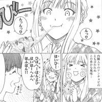 漫画礼讃2016(4) くーねるまるた 既刊8巻 高尾じんぐ作 小学館
