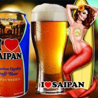 新登場ビール® 試飲会も開催します。