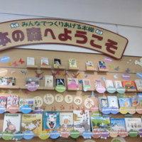 本の学校 今井ブックセンター