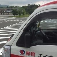 静岡県駿東郡「富士スピードウェイ」