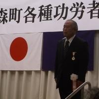 丸森町功労者表彰式