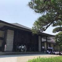 附子・黒塚 -国立能楽堂-