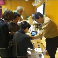 """触感時計""""タック・タッチ""""  千葉市視覚障害者福祉協会 大会で展示、デモ"""