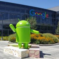 Googleは、Android Pay市場に、商業ツールを追加。