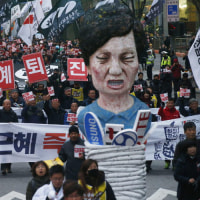 鉄道労組スト先頭に232万決起 韓国 パククネを引きずり下ろせ ハンサンギュン民主労総委員長の釈放要求