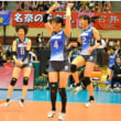 〇【日本女子バレー6年ぶりにブラジル撃破】・・・・・・ W杯以来の勝利⇔やはり女性選手の監督は女性が似合う!