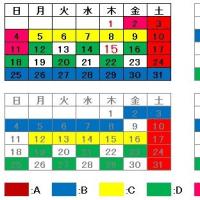 中学生でも解ける東大大学院入試問題(203)