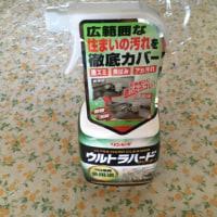 長野県大人のお絵かき教室!ただいま掃除中!
