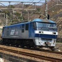 2017年3月28日 東海道貨物線 東戸塚 EF210-145 1155レ