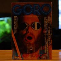 GORO No2 1974年