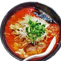 麺屋 鶏口@ふじみ野市 冬季限定の鶏白湯辛味噌そば800円を頂きました(^。^)y-.。o○