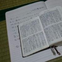 世界教会史