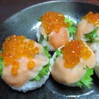 スモークサーモンの手まり寿司☆
